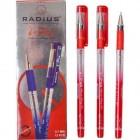 """Ручка """"I Pen"""" RADIUS с принтом 12 штук, красная"""