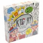"""Игра малая """"КТО Я?"""" на русском языке HIM-02-01"""