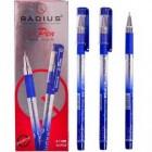 """Ручка """"I Pen"""" RADIUS с принтом 12 штук, синяя"""